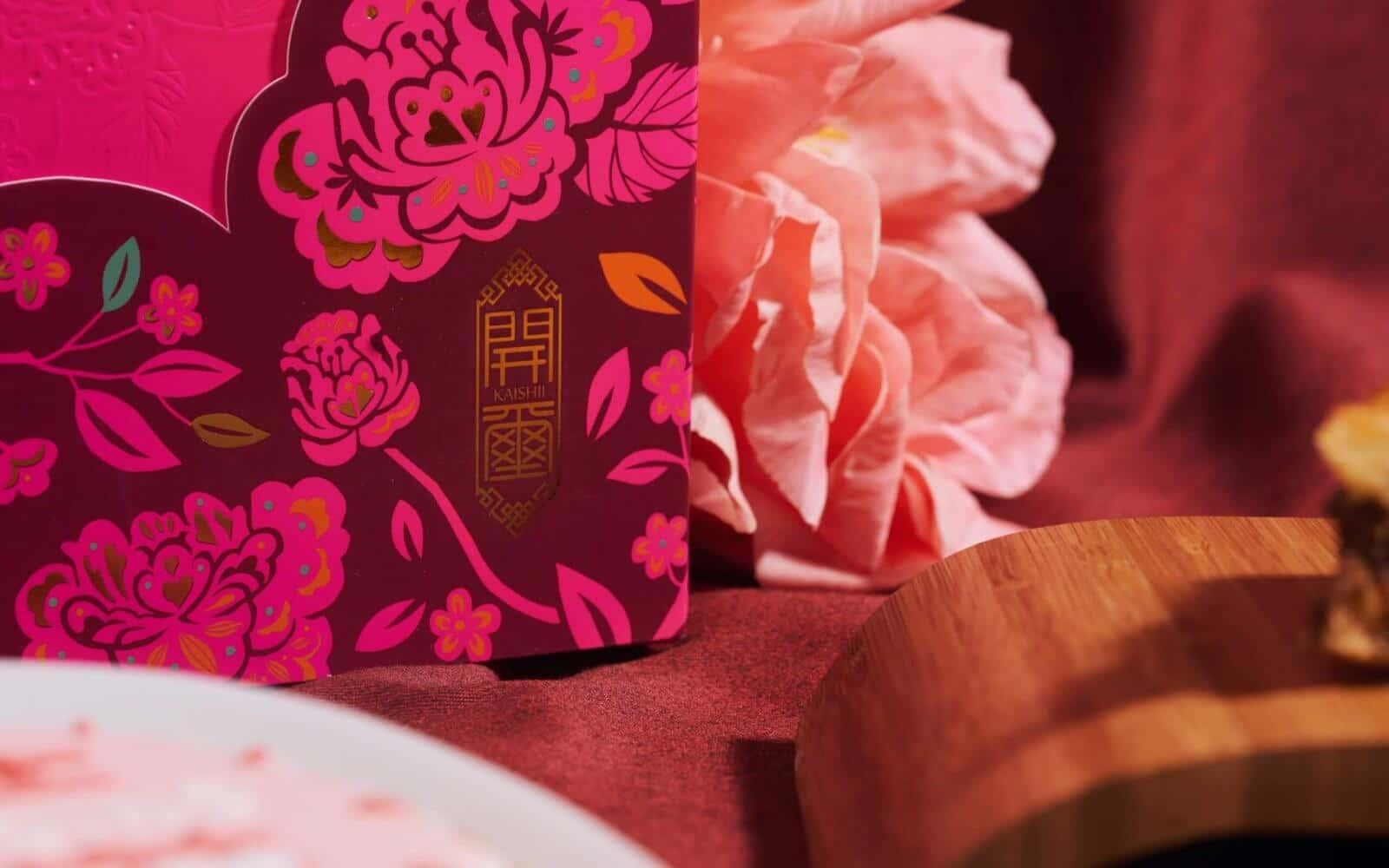 公主嫁到中西式喜餅禮盒