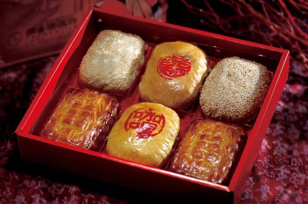 開璽喜餅 中式大餅/漢餅喜餅禮盒