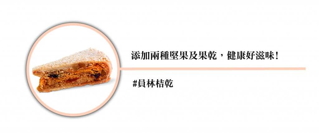 中式大餅芝麻蛋黃