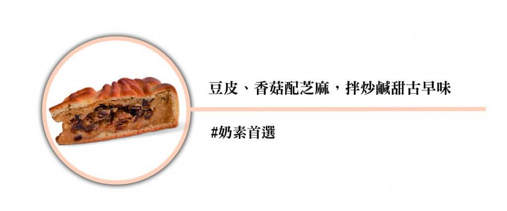 素食大餅/漢餅