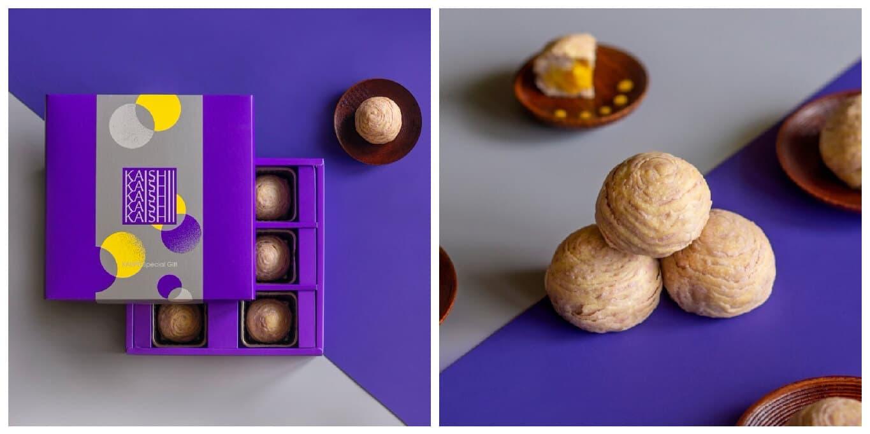 中秋月餅禮盒:芋見流心酥