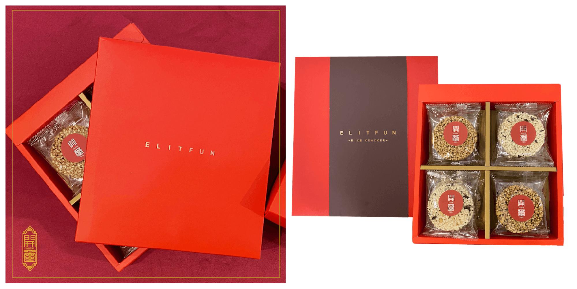 企業送禮推薦禮盒